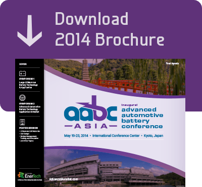 Download 2014 Brochure